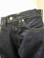 Denim pants (indigo )