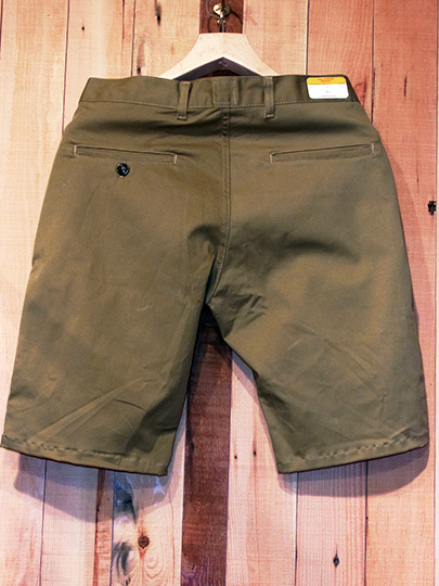 Trouser shorts (stretch twill)